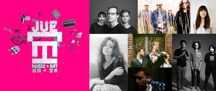 JUE | Music + Art 2015 Announces First Line Up