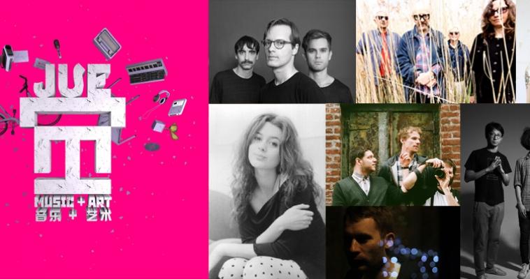 JUE | Music + Art 2015 Announces First Line Up
