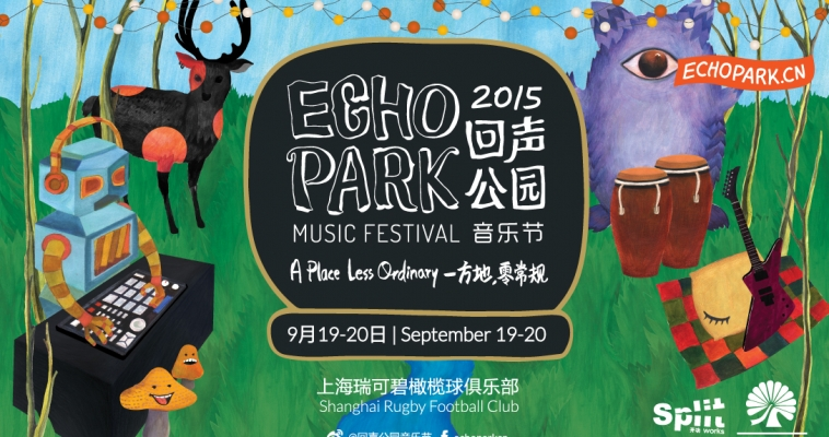 Echo Park – First Round Lineup Reveal