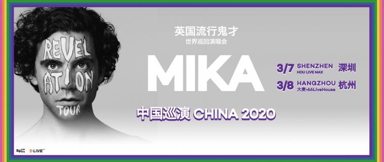 MIKA China Tour 2020