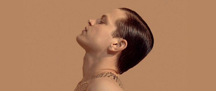 SPLIT WORKS presents: Perfume Genius 2015 China Tour