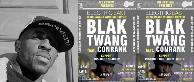 3/21 & 22 JUE | Music + Art 2014: Blak Twang China Tour