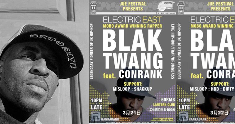 3/21 & 22 JUE | Music + Art 2014: Blak Twang China Tour