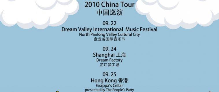 Emilie Simon China Tour 2010