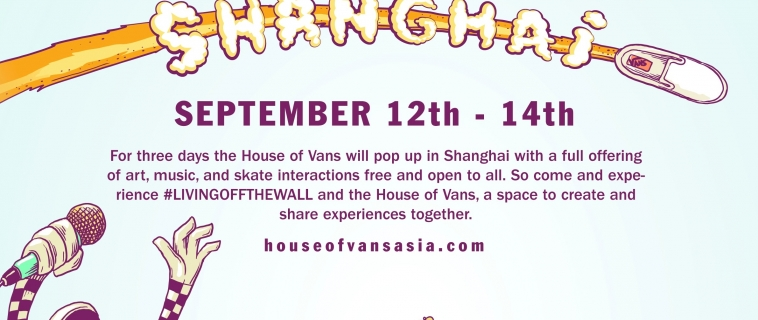 9/14 Split Works brings the noise to Shanghai House of Vans