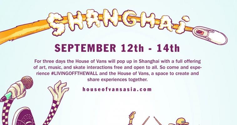 9/14 Split Works brings the noise to Shanghai House of Vans