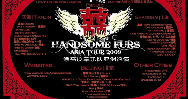 Handsome Furs Asia Tour 2009