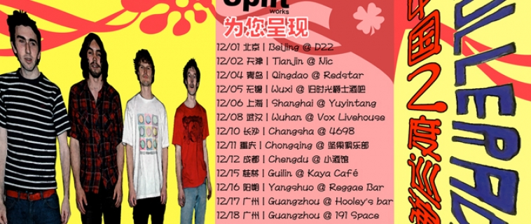 Hollerado Returns to China, December 2009