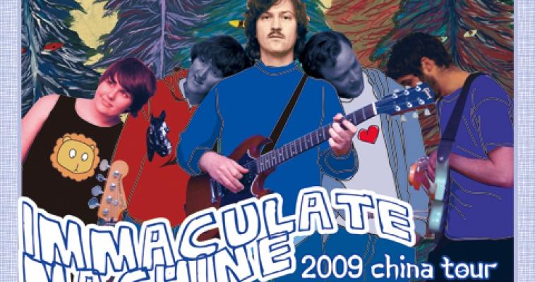 Immaculate Machine China Tour 2009