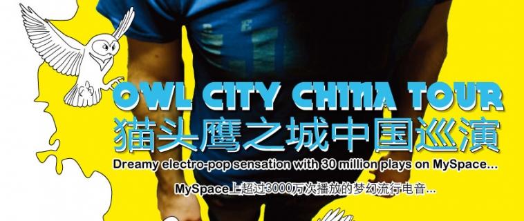 Owl City China Tour 2009