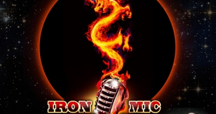 Dec.7 10 ANNUAL IRON MIC SHANGHAI SEMI FINALS