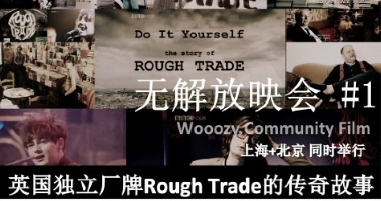 Wooozy Community Films #1: Do It Yourself – The Story of Rough Trade