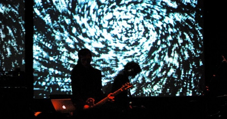 JUE | Music + Art 2011: Fin