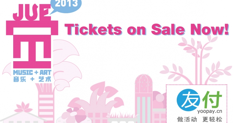 Presale Tickets Available for Select JUE | Music + Art 2013 Events!