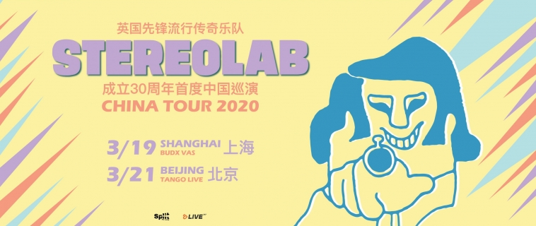 Stereolab  China Tour 2020