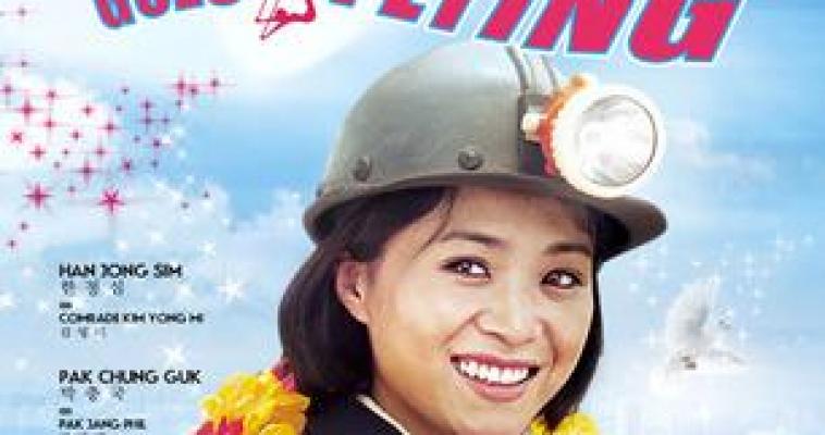 3/16 & 23 JUE X ACW Closing Event: Comrade Kim Goes Flying