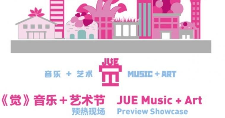 BLF ✖ JUE   Music + Art Preview Showcase