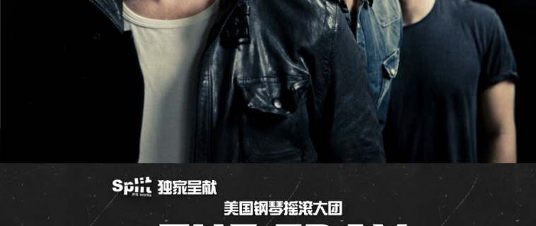 On Sale Now: Tickets for The Fray Beijing Show go on sale starting Nov. 8