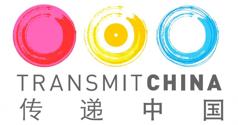 TransmitCHINA 2010