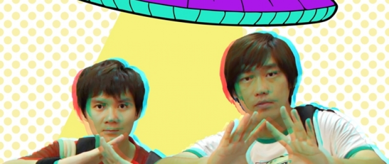 Wooozy Sessions #2: Beijing indie pop duo Youth